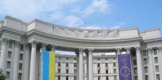 МЗС прокоментувало неузгоджений візит Володимира Путіна в Севастополь 4 серпня 2018 року - today.ua