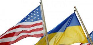 В Конгресі схвалили надання Україні $250 млн на зброю - today.ua
