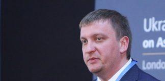 Петренко: Закон про Антикорупційний суд необхідно вдосконалити - today.ua