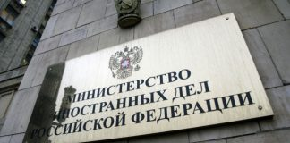 В МЗС РФ не залишити без уваги надання автокефалії УПЦ - today.ua