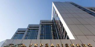 """""""Укрзалізниця"""" вимагає від держави понад 7 млрд грн компенсації за надані послуги - today.ua"""