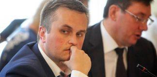 Генпрокурор Луценко забрав частину повноважень Холодницького - today.ua