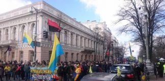 """У Києві проходить марш націоналістів"""" - today.ua"""
