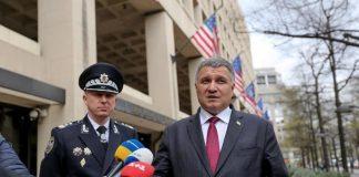 Українські правоохоронці будуть співпрацювати з ФБР - today.ua