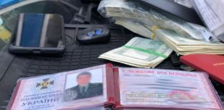 Співробітника главку СБУ затримали за хабарництво - today.ua