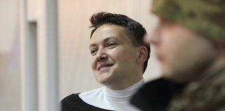 """Савченко відмовилася проходити поліграф"""" - today.ua"""