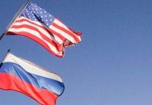 В США объявили о выходе из ракетного договора с РФ - today.ua