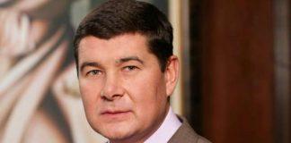 """Плівки Онищенка: у Раді можуть створити тимчасову слідчу комісію"""" - today.ua"""