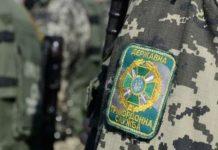 """Українським прикордонникам надсилають провокаційні смс про """"американський спецназ і """"Майдан  3.0"""" - today.ua"""