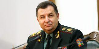 "В Міноборони озвучили терміни завершення АТО"" - today.ua"