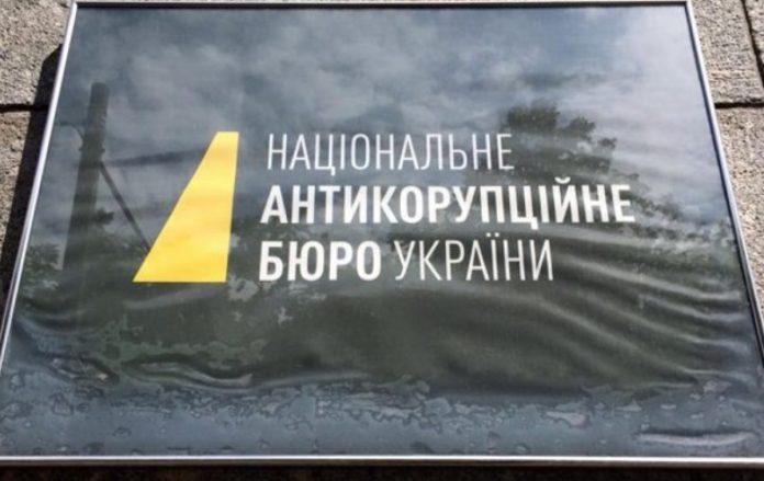 НАБУ оприлюднило розмови Назара Холодницького - today.ua