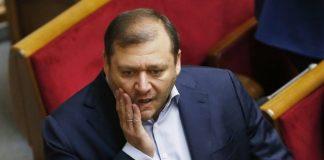 Стало відомо, коли Добкіна допитають у справі Януковича - today.ua