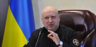 В Україні хочуть дозволити приватизацію оборонних підприємств - today.ua