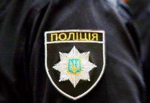 В Одесской области мужчина убил жену и дочку, а потом покончил с собой - today.ua