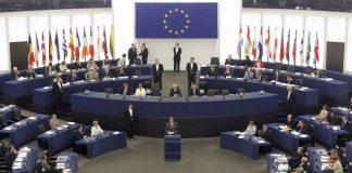 У Європарламенті нагадали Україні про Вищий антикорупційний суд - today.ua