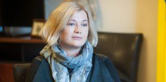Геращенко пыталась высмеять пресс-службу Зеленского за ошибку, но и сама запуталась в столицах - today.ua