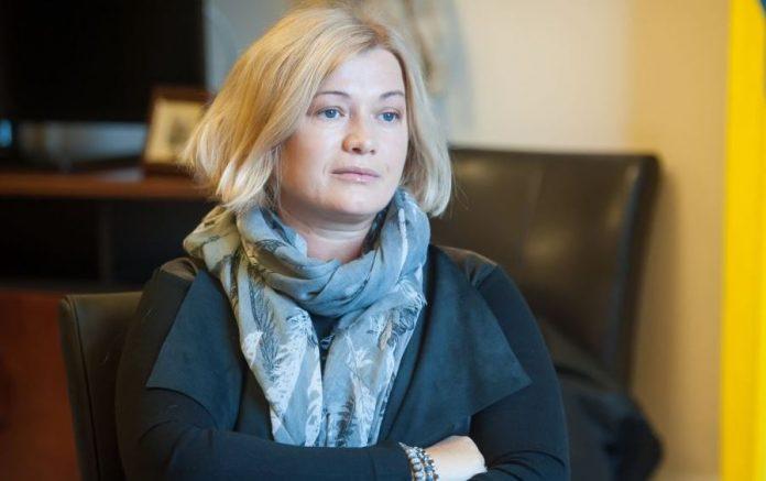 Геращенко намагалась висміяти прес-службу Зеленського за помилку, але і сама заплуталась в столицях - today.ua