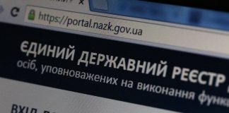 """На Прикарпатті колишнього депутата засудили до громадських робіт через неподану декларацію"""" - today.ua"""