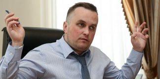 Холодницький відмовився брати участь в слідстві - today.ua