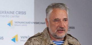 Окупована Донеччина заборгувала за воду близько 3 млрд гривень - today.ua