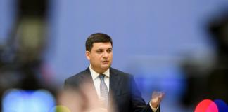 Гройсман пообіцяв піти у відставку, якщо не створять Антикорупційний суд - today.ua