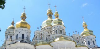 Вселенський Патріархат оголосив старт створення автокефальної української церкви - today.ua