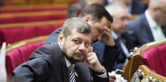 """В СБУ повідомили про затримання одного з організаторів замаху на Мосійчука"""" - today.ua"""