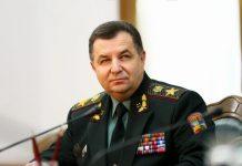 Полторак розповів, скільки військових притягнуті до відповідальності за вибухи на складах з боєприпасами - today.ua