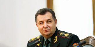Полторак розповів про готовність НАТО прискорити вступ України - today.ua