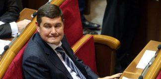 """Розслідування """"газової справи"""" Онищенка завершено"""" - today.ua"""