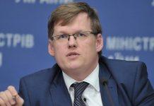 Павло Розенко гарантує українцям підвищення пенсії - today.ua