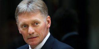 """У Кремлі ще не визначились з деталями процедури видачі паспортів жителям """"ЛДНР"""" - today.ua"""