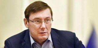 Призначення Луценка генпрокурором перевірять на відповідність Конституції - today.ua