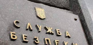 СБУ проводить обшуки в міськраді Дніпра за фактом присвоєння бюджетних коштів - today.ua