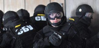 """СБУ провела обшуки в офісі """"РИА Новости Украина"""" - today.ua"""