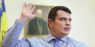 Ситник про плівки Онищенка: Там немає нічого конкретного - today.ua
