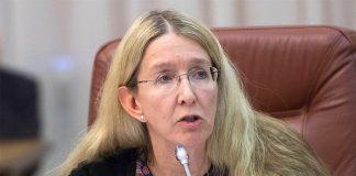 Стало відомо, коли суд розгляне апеляцію щодо відсторонення Супрун - today.ua