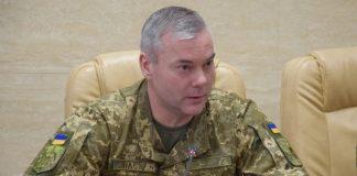 Наєв пояснив різницю між ООС та АТО - today.ua