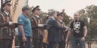 Ветеран АТО пояснив, чому відмовився потиснути руку Порошенку - today.ua