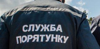 Пожежа в Балаклії: ДСНС продовжує обстеження території військового арсеналу - today.ua