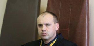 Помер суддя, який розглядав справу Насірова - today.ua