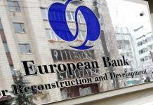 Порошенко попросив у ЄБРР у два рази більше грошей - today.ua