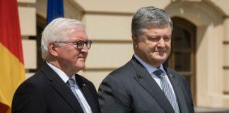 Штайнмаєр про Північний потік-2: Побоювання Києва безпідставні - today.ua