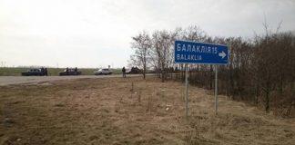 """У Міноборони спростували проведення підривних робіт у Балаклії"""" - today.ua"""