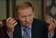Кучма розповів, коли Україна зніме економічну блокаду з ОРДЛО - today.ua