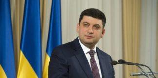 Гройсман: Україна протягом п'яти років повинна віддати кредиторам $ 33 млн - today.ua