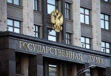 В Росії вже хочуть визнати вибори в Україні недійсними - today.ua