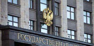 """В России приняли закон о наказании за проявление """"неуважения к власти"""" в интернете - today.ua"""