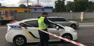 На Гідропарку в Києві сталася стрілянина: є постраждалі - today.ua