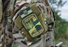 ЗСУ знищили склад з боєприпасами бойовиків: опубліковано відео - today.ua